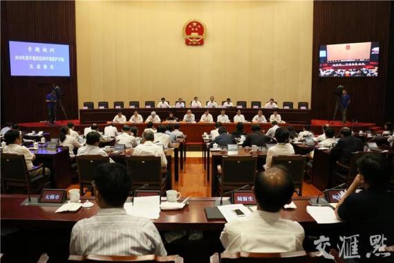 江苏省人大常委会开展专题询问 九厅长直面环保热点问题