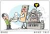 上海食药监局与订餐平台共享数据 以后点外卖放心了?