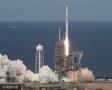 SpaceX再创历史!首次发射重复使用龙飞船