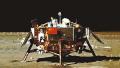 嫦娥四号将搭载四台科学载荷或于明年着陆月球背面