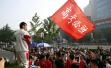 外媒看中国恢复高考40年:知识仍然能改变命运