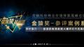 【案例】郑州银行——数据脱敏是数据大爆炸时代的隐私保护利器