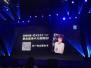 招行信用卡跨界明星IP,直播SNH48 GROUP总决选启动仪式观众超5万