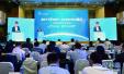 2017年IMT-2020(5G)峰会在北京开幕(组图)