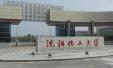 沈阳化工大学今年在辽宁招1688人 人数与去年持平