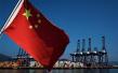 """""""逆全球化""""危机下,中国经济如何逆流而上"""