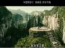 DC《神奇女侠》刷新票房记录 德夯天问台彰显中国