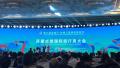 第七届敦煌行·丝绸之路国际旅游节盛大开幕