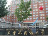 天津:高校相继开放接待高考生咨询