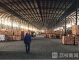 南京警方斩断一跨国毒品网 万升毒品原料越三国来华