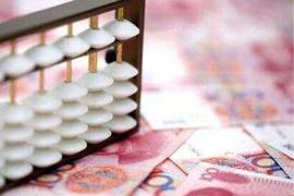 河南發佈2017企業工資指導線