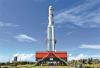 2016年6月25日 (丙申年五月廿一)|新一代长征七号运载火箭发射成功