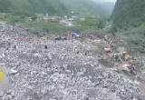 四川茂县叠溪镇新磨村部分山体再次垮塌 无人员伤亡