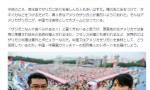美媒:麦当劳在中国输给了它
