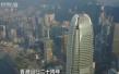 """让""""东方之珠""""更加璀璨夺目——庆香港回归20周年"""