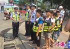 河南劳学律所开展青少年暑期安全教育活动