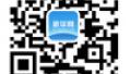 交行泰州分行围绕创新产品服务小微企业