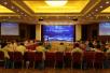 中国城市轨道交通文化博览会启动工作会议在京召开