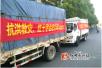 市红十字会救灾物资驰援祁阳县灾区