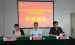 徐州:新沂马陵山风景区旅游风情小镇培训班成功举办