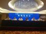 """名企汇聚南京辐射省内地市 南京软博会彰显""""国际范儿"""""""