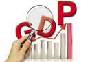 上半年南阳GDP同比增长8.3% 高于全省水平