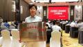 【快讯】我骄傲!金华经济技术开发区获得国家级牌匾啦