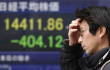 """日本学者:债务过剩——日本经济长期停滞的""""罪魁"""""""