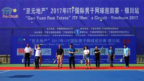 日本选手福田创乐斩获ITF国际男网巡回赛银川站单打冠军