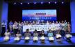 2017全国家庭亲子阅读夏令营在京启动