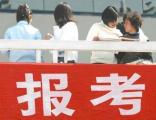 """辽宁高招:部分院校""""逆袭""""初次投档线"""