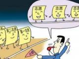 辽宁省招考办公布一本第一次征集志愿投档线