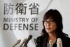就瞒报事件担责 日本防卫相稻田朋美宣布辞职
