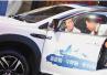 杭州8月实施新能源汽车新版补贴,补贴多少主要看续航里程