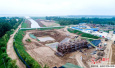 引黄入冀补淀工程河南段今年10月通水