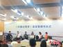中国首部冰雪运动报告文学《中国冰雪梦》在京首发