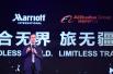 阿里巴巴CEO张勇:新零售目标是创造新的商业机会和就业机会