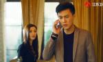 """《我们的爱》靳东遇心机女猛追 """"床戏""""惊呆观众"""
