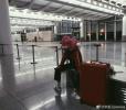 盘点:女星如何在机场给自己加戏?