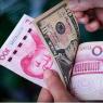 中国夺回美国最大债主称号