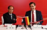 中国男足U20选拔队将参加德国第四级联赛