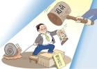 """中國成立廣告代言人委員會劍指""""虛假代言"""""""