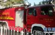 东营消防车执行任务被收高速费 没带钱尬等一个多小时