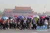 申报北京市积分落户会遇到哪些问题?北京市社保局释疑!