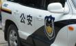 深圳警方通报港大深圳医院冲突事件:违规闯妇科男子被罚二百