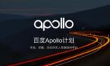百度Apollo再出招