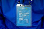 """杭州有24名""""无声""""骑手在送外卖 遇到他们请多多理解"""