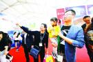 淮安国际食品博览会闭幕 洽谈采购成果丰硕