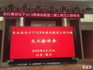 5万吨级海轮可直达南京!长江南京以下12.5米深水航道二期完工