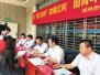 河南新版初中学业水平考试实施办法近日发布
